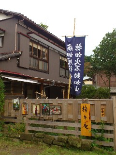 Shisouan, close to the Meigetsuin Temple, famous for its hydrangea (nearest station: JR Kita-Kamakura Station)