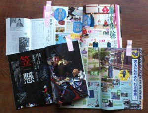 Shisouan introduced by a wide variety of magazines. In an article of Kasagake (another style of horseback archery), Mr Arimoto acts as archer.